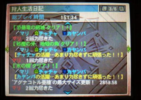 港☆5-4