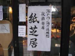 info邏呵茅螻・贈_convert_20120303164912