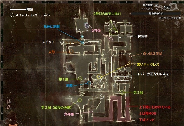 wo_20111023_080301.jpg