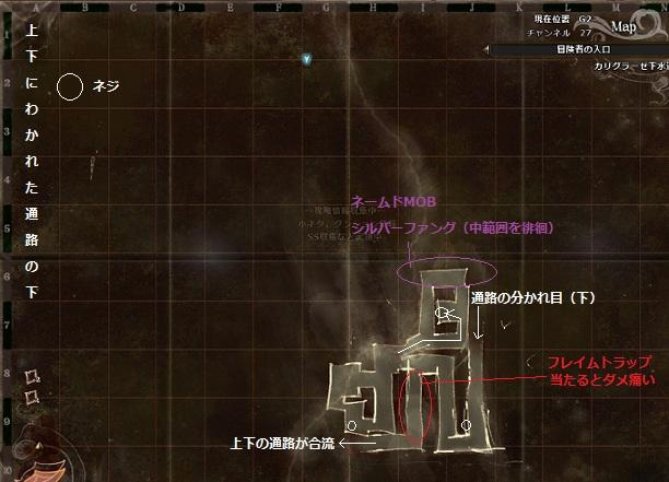 wo_20111023_084614.jpg