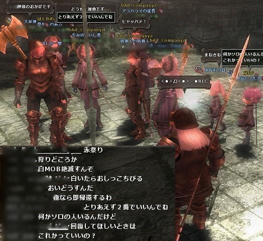 wo_20111113_013005.jpg