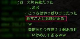 wo_20111113_020002.jpg