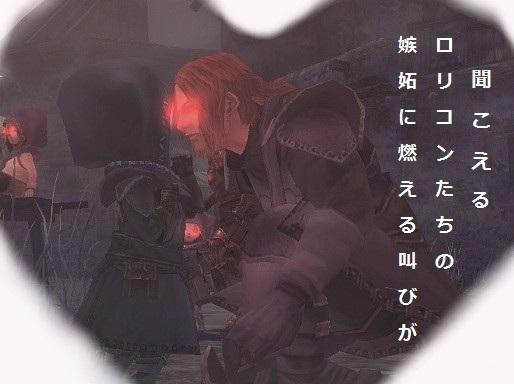 wo_20111115_230258.jpg