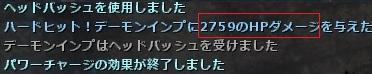 wo_20111121_201534.jpg