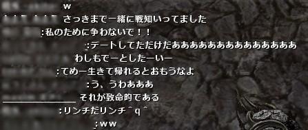 wo_20111122_002207.jpg