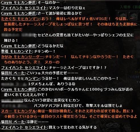 wo_20111218_220056.jpg