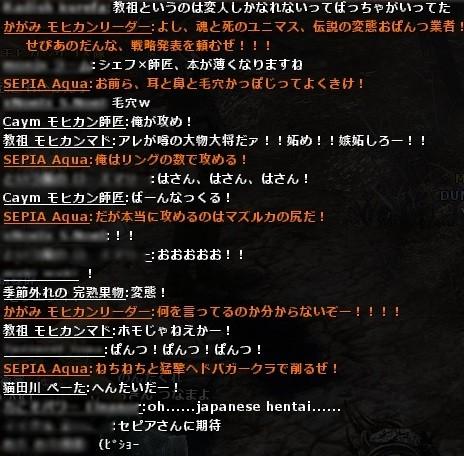 wo_20111218_220345.jpg