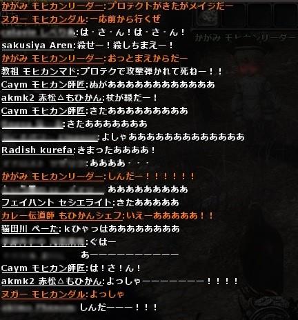 wo_20111218_221640.jpg