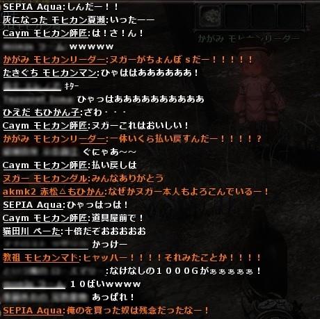 wo_20111218_221707.jpg