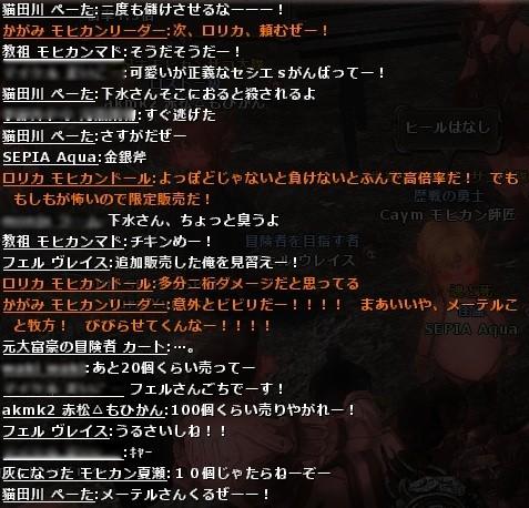 wo_20111218_225516.jpg