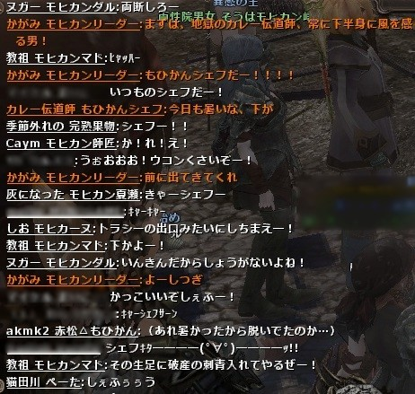 wo_20111218_231313.jpg