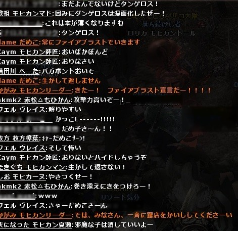 wo_20111218_231939.jpg
