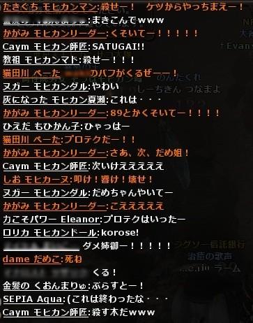 wo_20111218_232745.jpg
