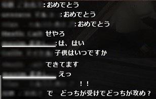 wo_20111222_201741.jpg