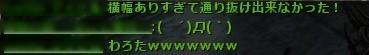 wo_20120125_214318.jpg