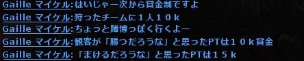 wo_20120127_223019.jpg