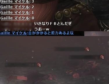 wo_20120127_224537.jpg
