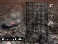 wo_20120209_125434.jpg
