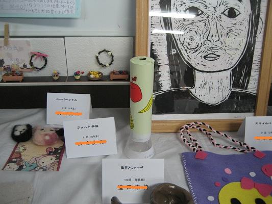 20111106_takadaibunkaten_02.jpg