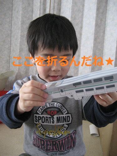 20111227_tetsudou_04.jpg