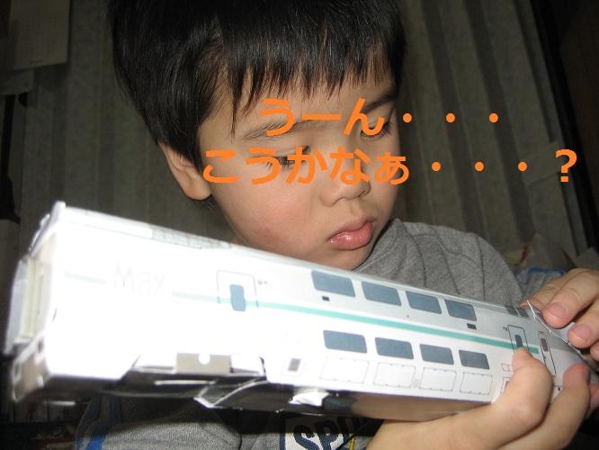 20111227_tetsudou_05.jpg
