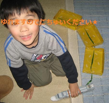 20111227_tetsudou_08.jpg