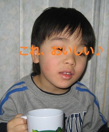 20120121_AMOMA_b03.jpg