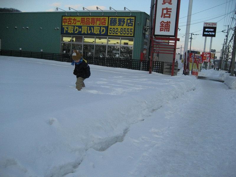 20120125_yukiasobi_03.jpg