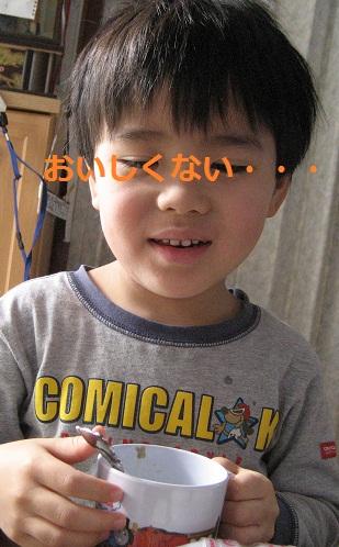 20120131_kankokusai_03.jpg