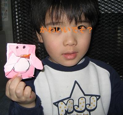 20120207_origami_musuko_01.jpg