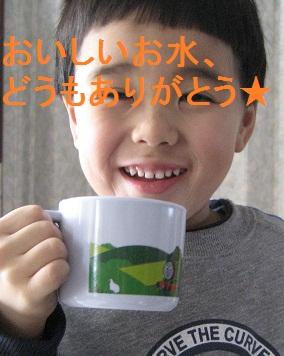 20120214_sango_03.jpg