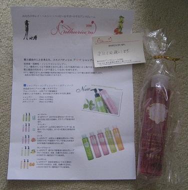 20120223_2006_01.jpg