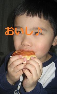 20120229_pizza_03.jpg