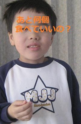 20120229_puchinina_05.jpg