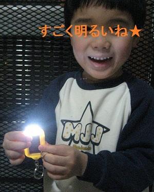 20120312_led_02.jpg
