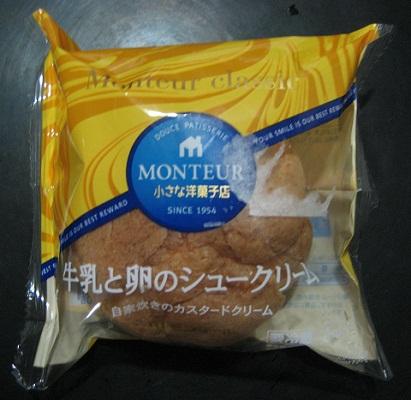 20120331_MONTEUR_01.jpg