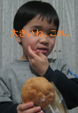 20120331_MONTEUR_02.jpg