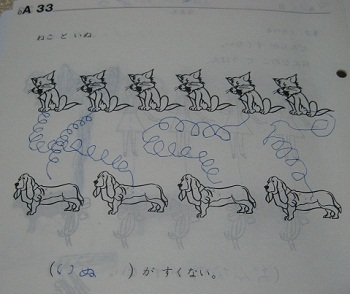 20120401_sukyouken_01.jpg
