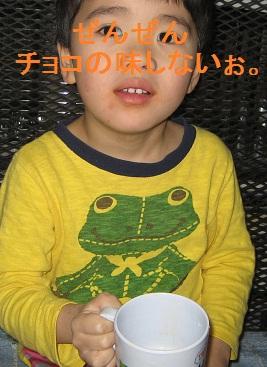 20120415_mora_05.jpg