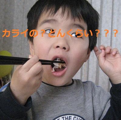 gekikara_20111229__01.jpg