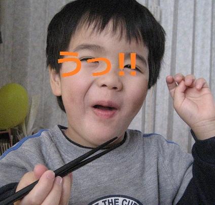 gekikara_20111229__02.jpg
