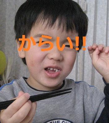 gekikara_20111229__03.jpg