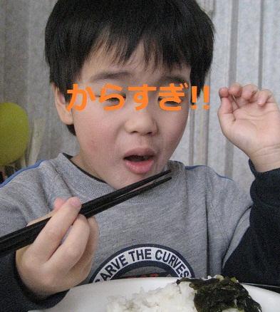 gekikara_20111229__04.jpg