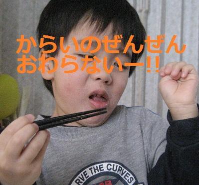gekikara_20111229__05.jpg