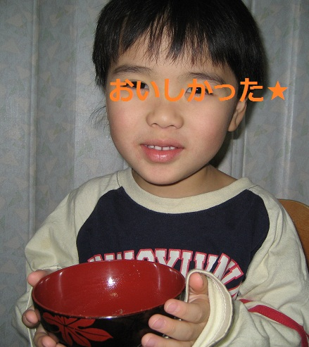 hikarimiso_20120105_06.jpg