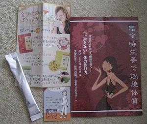 kyounokusuriya_20120129.jpg