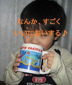 kyounokusuriya_20120203_04.jpg