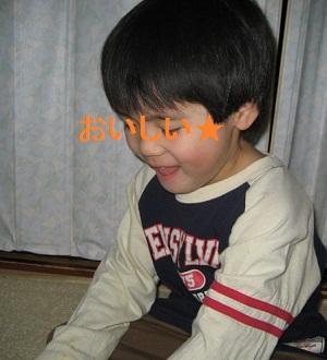 kyounokusuriya_20120203_06.jpg