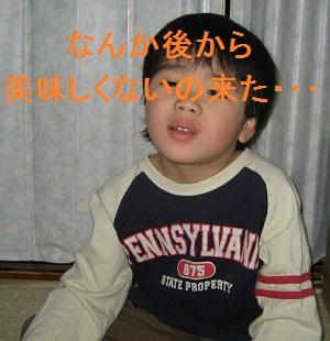kyounokusuriya_20120203_08.jpg