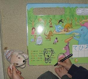 okeikoehon_20120310_04.jpg
